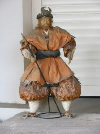 Image of ancient Martial Arts costume. Image courtesy of Flickr user Michael Coghlan via a Creative Commons license